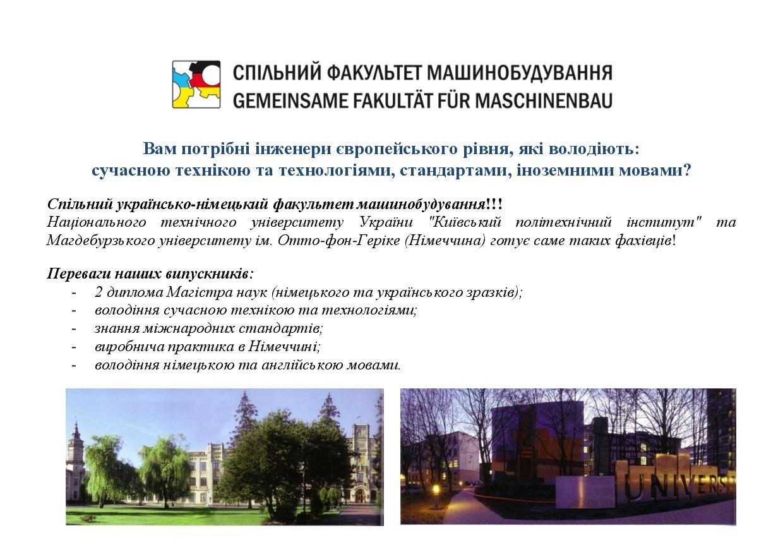 GUDFM-page-001